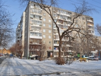 neighbour house: st. Iyulskaya, house 21. Apartment house