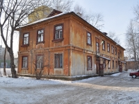 Yekaterinburg, Iyulskaya st, house 24А. Apartment house