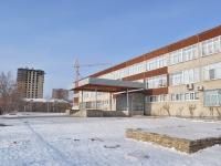 叶卡捷琳堡市, 文科中学 №35, Iyulskaya st, 房屋 32