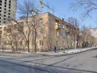 neighbour house: st. Iyulskaya, house 38. Apartment house