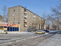 neighbour house: st. Iyulskaya, house 39/1. Apartment house