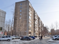 Yekaterinburg, Iyulskaya st, house 39/2. Apartment house