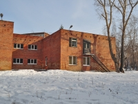 neighbour house: st. Iyulskaya, house 39А. health center НАУЧНО-ПРАКТИЧЕСКИЙ ЦЕНТР ДЕТСКОЙ ДЕРМАТОЛОГИИ И АЛЛЕРГОЛОГИИ