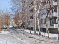 Yekaterinburg, Iyulskaya st, house 41. Apartment house