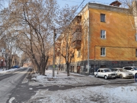 Yekaterinburg, Iyulskaya st, house 42. Apartment house