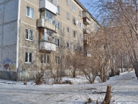 Yekaterinburg, Iyulskaya st, house 43. Apartment house