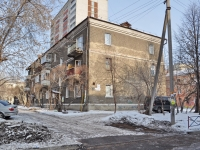Yekaterinburg, Iyulskaya st, house 44. Apartment house