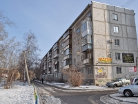 Yekaterinburg, Iyulskaya st, house 45. Apartment house