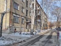 Екатеринбург, улица Июльская, дом 46А. многоквартирный дом