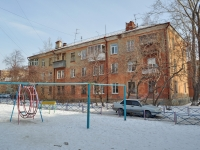Yekaterinburg, Iyulskaya st, house 46. Apartment house