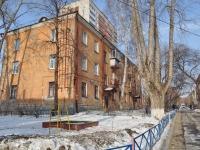 Екатеринбург, улица Июльская, дом 46. многоквартирный дом