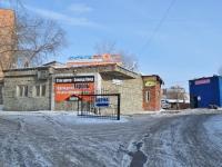 Yekaterinburg, Iyulskaya st, house 48А. multi-purpose building