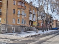 Yekaterinburg, Iyulskaya st, house 53. Apartment house