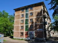 neighbour house: st. Iyulskaya, house 22. hostel
