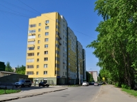 Yekaterinburg, Iyulskaya st, house 25. Apartment house