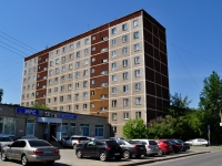 neighbour house: st. Iyulskaya, house 41. Apartment house