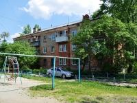 叶卡捷琳堡市, Iyulskaya st, 房屋 46. 公寓楼