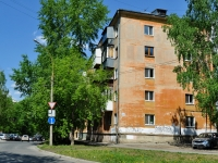 neighbour house: st. Iyulskaya, house 48. Apartment house