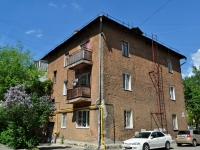 neighbour house: st. Iyulskaya, house 55. Apartment house