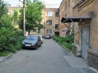 Екатеринбург, улица Чекистов, дом 1А. многоквартирный дом