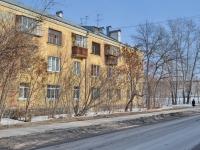 Екатеринбург, улица Чекистов, дом 1Б. многоквартирный дом