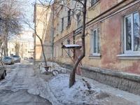 Yekaterinburg, Chekistov st, house 1Б. Apartment house
