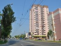 Екатеринбург, Чекистов ул, дом 5
