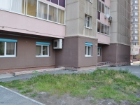 Yekaterinburg, Chekistov st, house 7. Apartment house
