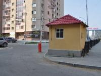 Екатеринбург, Чекистов ул, дом 7
