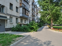 Yekaterinburg, Chekistov st, house 12. Apartment house