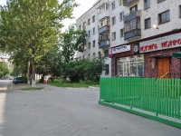 Yekaterinburg, Chekistov st, house 14. Apartment house