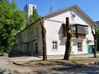 Yekaterinburg, Chekistov st, house 1. Apartment house