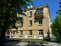 neighbour house: st. Chekistov, house 1А. Apartment house