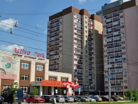 neighbour house: st. Chekistov, house 7. Apartment house