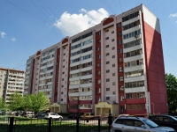neighbour house: st. Chekistov, house 9. Apartment house