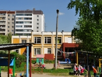 Yekaterinburg, nursery school №322, Chekistov st, house 22