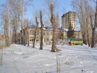 Yekaterinburg, nursery school Акадеша, Uchiteley st, house 2А