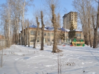 Екатеринбург, детский сад Акадеша, улица Учителей, дом 2А