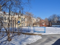 Yekaterinburg, technical school Екатеринбургский техникум отраслевых технологий и сервиса, Uchiteley st, house 2