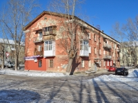 Yekaterinburg, Uchiteley st, house 4. Apartment house