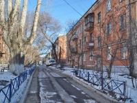 Yekaterinburg, Uchiteley st, house 5А. Apartment house