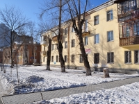 Yekaterinburg, Uchiteley st, house 5. Apartment house