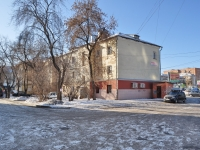 Yekaterinburg, Uchiteley st, house 6. Apartment house