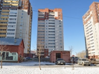 Yekaterinburg, Uchiteley st, house 8/2. Apartment house