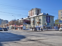 Yekaterinburg, Uchiteley st, house 9. Apartment house