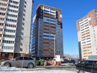 Yekaterinburg, Uchiteley st, house 12. Apartment house