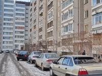 Yekaterinburg, Uchiteley st, house 16. Apartment house
