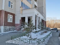 Yekaterinburg, Uchiteley st, house 18. Apartment house