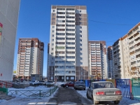 Yekaterinburg, Uchiteley st, house 20. Apartment house