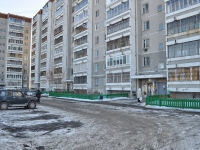 Yekaterinburg, Uchiteley st, house 22. Apartment house